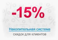 Дипломные на заказ во Владивостоке курсовые работы решение  Скидки